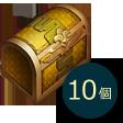 【MEGA RELEASE】輝くゴールデン マーメイドのフィッシング ボックス 10個