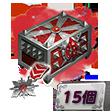 ルームティスの闘士のペンダント箱 15個