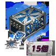 ルームティスの賢者のペンダント箱 15個