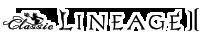 リネージュ2クラシックサービス公式サイト